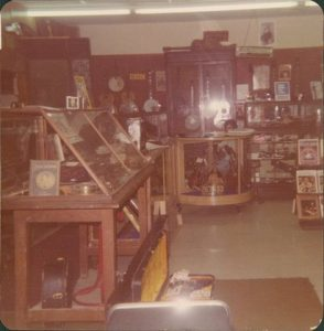 1975-third-inside-12th-memorial-location-circa-1975-1
